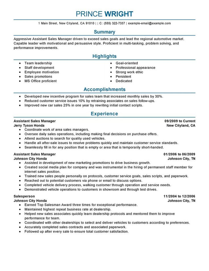 clothing retail resume template sales associate job templates format download pdf