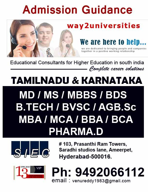 courses offering