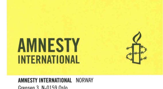 Amnesty International Norway makes statement on Controversial Police Film