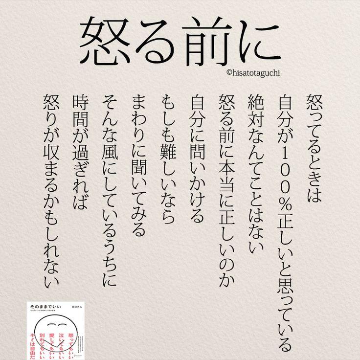 画像表示 - 恋愛五行歌 - Yahoo!ブログ