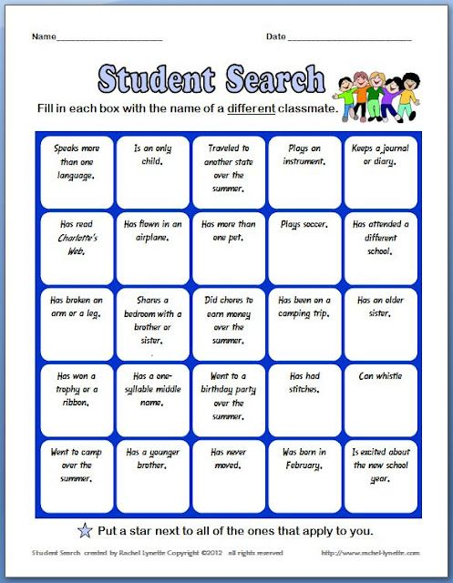 Free Back to School Ice Breaker! This one is for grades 4-6