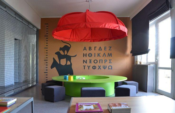 Nomen Architects | Umbrella pediatric clinic