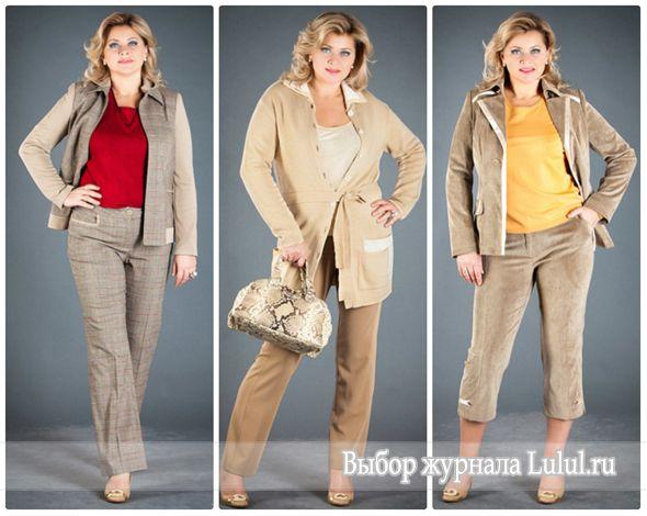 повседневная одежда для женщин после 50 лет фото