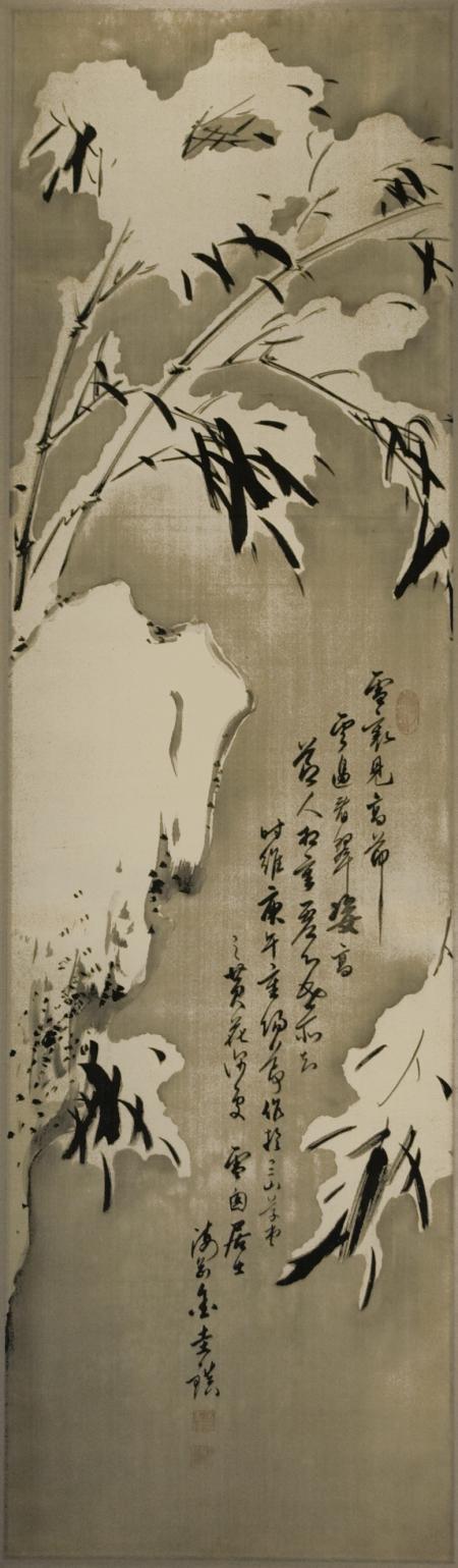 Korean Art Collection | Kang Collection Korean Art