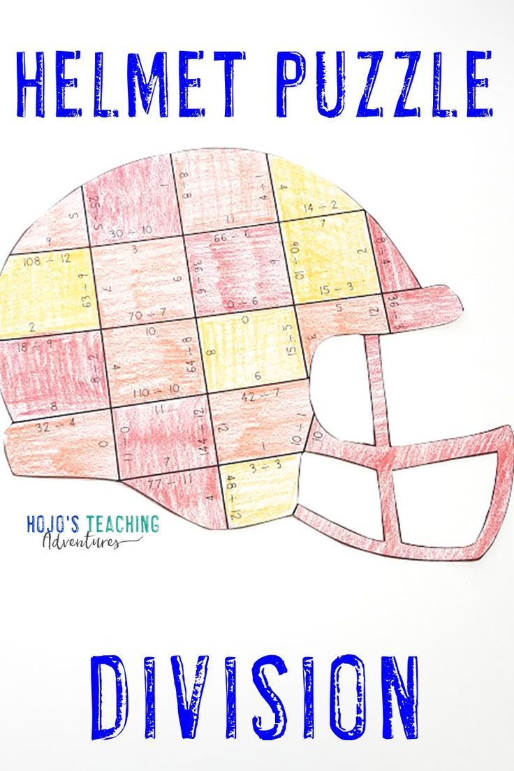 These Division Football Helmet Math Puzzles Are A Great Football Season Math Activity For Kids U Sports Theme Classroom Math Division Math Activities For Kids [ 1104 x 736 Pixel ]