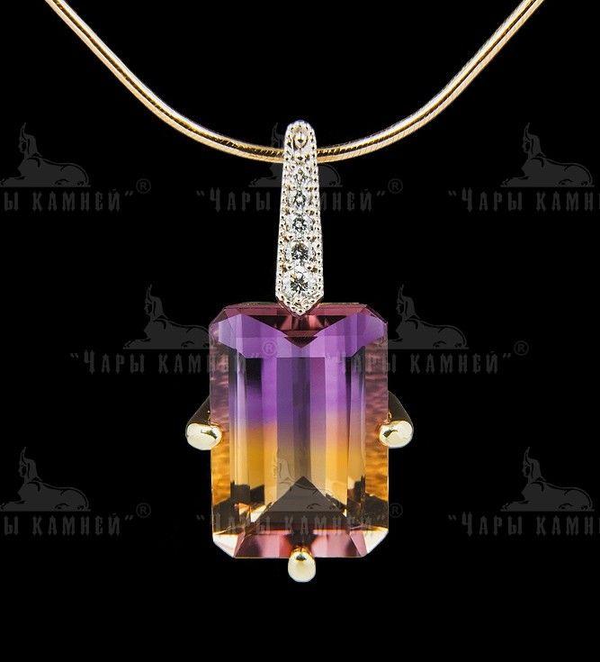"Pendant ""Elsa Skiapareli""  Material: yellow gold 585, ametrine, diamond"