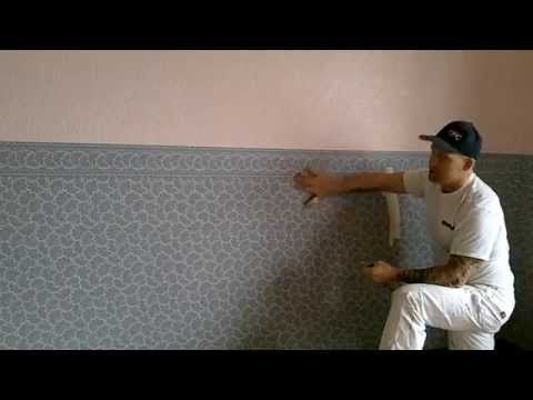 Simple Wallpaper Tips Removing Made Easy