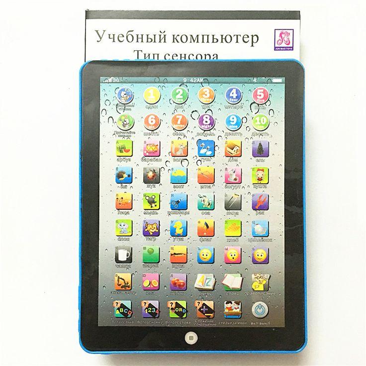2016 hot jual bayi mainan anak-anak belajar maching Rusia atau bahasa Inggris belajar mesin mainan anak-anak tablet WJ025