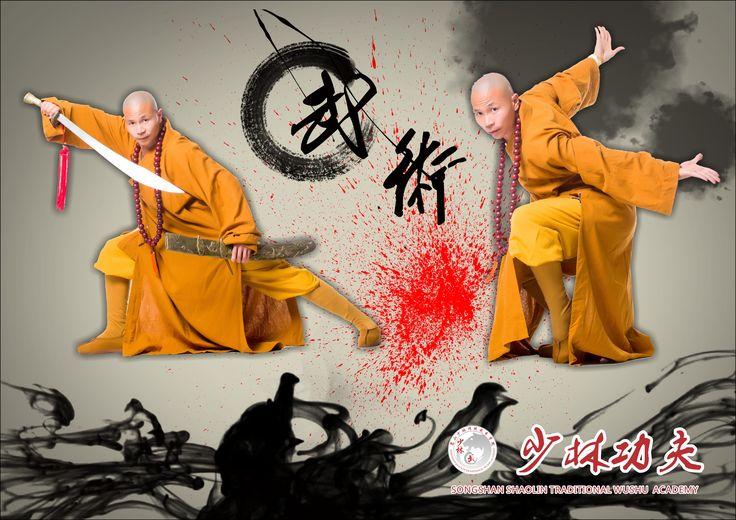 Shaolin Kung Fu in Iraklio City with Shifu Kostas Mathiopoulos, 7 Duan Shaolin Wushu Association China and 6 Duan Hellenic Wushu Kung Fu Federation.