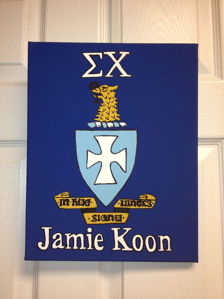 31 Best Sigma Chi Images On Pinterest Sigma Chi Coolers And Frat