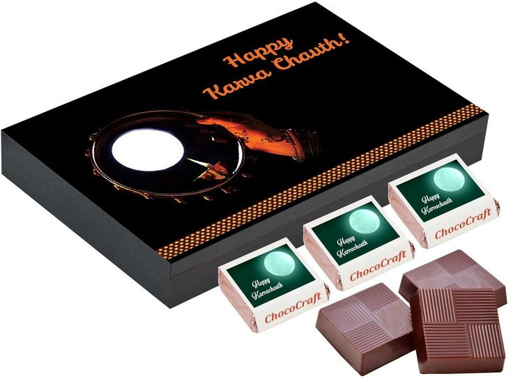 Karvachauth chocolates   small chocolate gift boxes