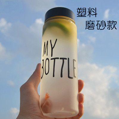 Купить товарЛета мой флакон подарок мешок типа корея спортивные бутылка воды стекло свита пластиковый стаканчик портативный утечка легко чашки с крышкой в категории Термосына AliExpress.   ДЕТАЛИ ПРОДУКТА