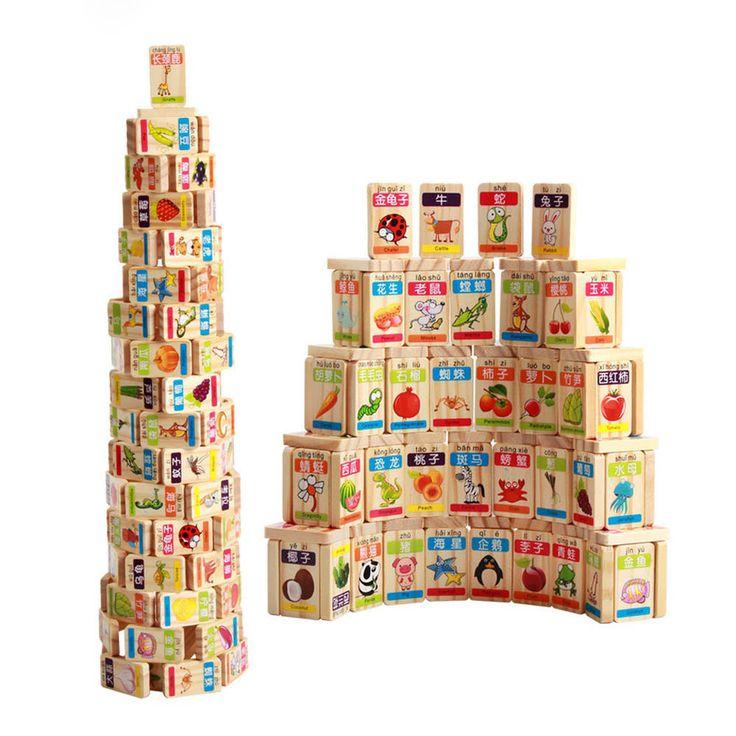 best 25 building block games ideas on pinterest block games online maths games ks1 and igcse. Black Bedroom Furniture Sets. Home Design Ideas