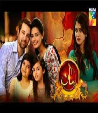 Maan Episode 20 on Hum Tv 4th March 2016