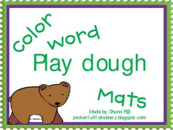 These are playdough mats to go along with the story Brown Bear Brown BearDon't forget to check out the Brown Bear Unit Brown Bear Mega Unit...
