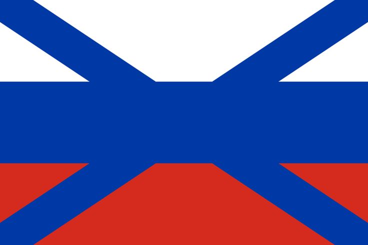 Flag of Russian Navy (Krepost) 1699-1700 - Военно-морской флаг России — Википедия