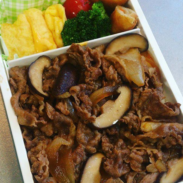 今日のお弁当☆2016.09.10 #お弁当#おべんとう #今日のお弁当 #牛丼#肉#牛肉 #obento#obentobox#bento  #lunch#lunchbox