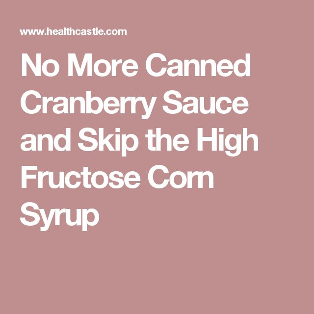 No More Canned Cranberry Sauce and Skip the High Fructose Corn Syrup