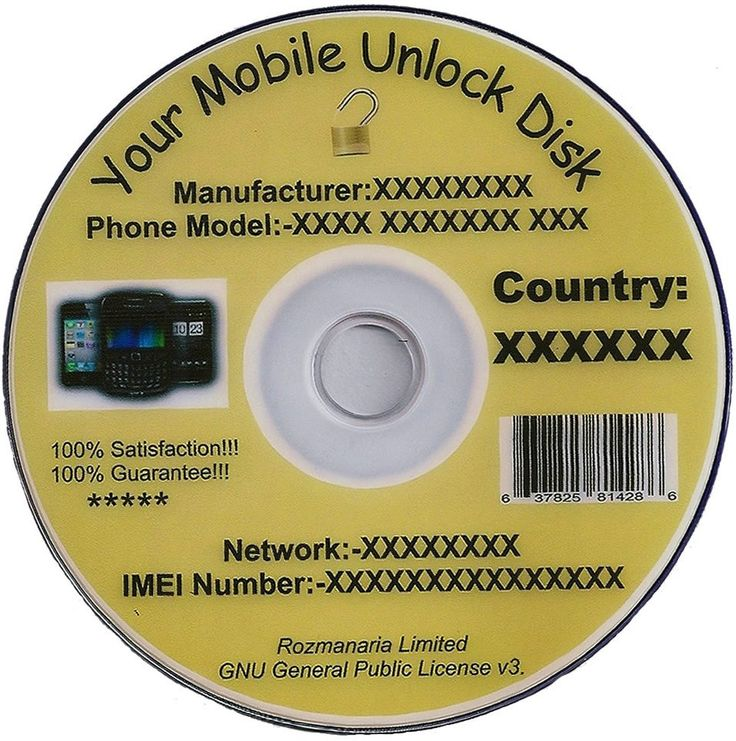 Your Mobile Unlock Disk! Blockbursting gigantic unlocking softwares and tools (over 8GB+ of unlocking tools, flasher,bootloaders,debranders,wallpapers,ringtones,pictures and apps). Never Again Pay To Unlock Your Phone! Our suite of mobile unlocking softwares includes our ever popular and most demanded release Your Mobile Unlock Disk. Your Mobile Unlock Disk is revolutionising the phone unlocking industry and is an essential tool for major mobile phone unlocking professionals.