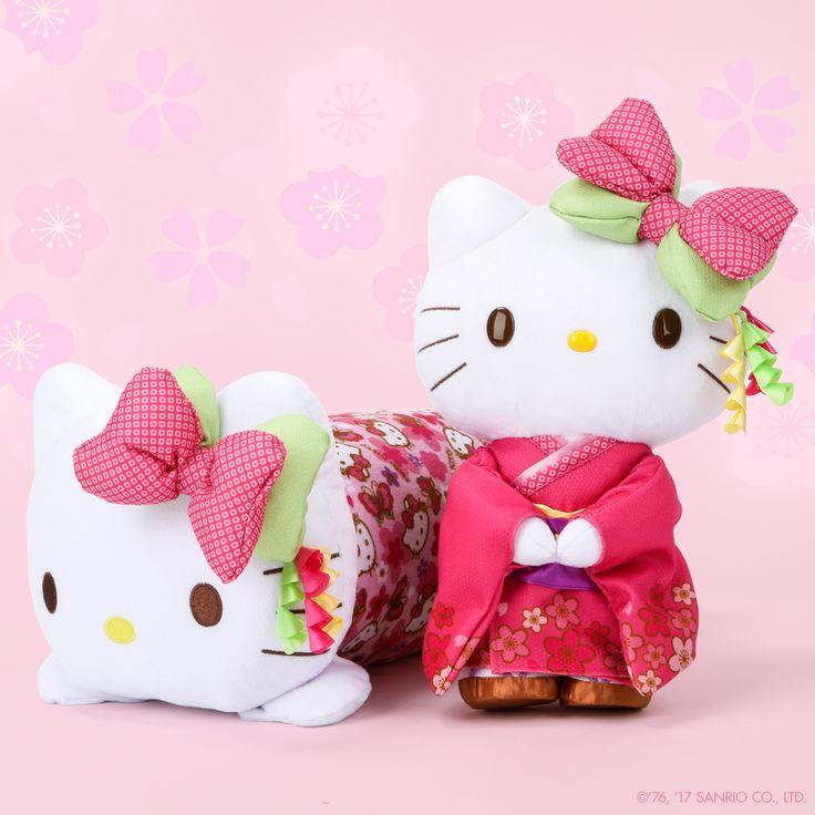 The new Hello Kitty Kimono Collection is here!  Kawaii and supercute, just like Hello Kitty!