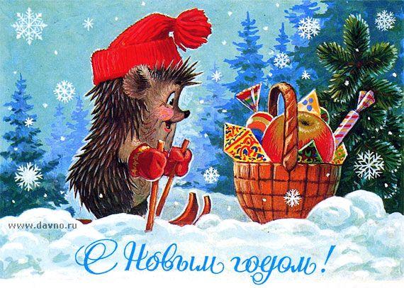 Ежик и подарки открытка Vladimir Zarubin