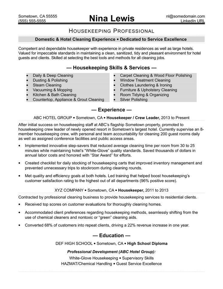 Housekeeping resume sample (With images) Resume examples