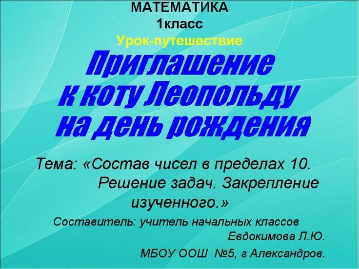 Решение к сборнику математика 6 класс а.г мерзляк в.б полонский ю.м рабинович м.с якорь