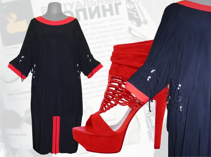 45$ Платье свободного покроя для полных женщин с рукавами реглан, стяжками и молнией красного цвета Артикул 617, р50-64
