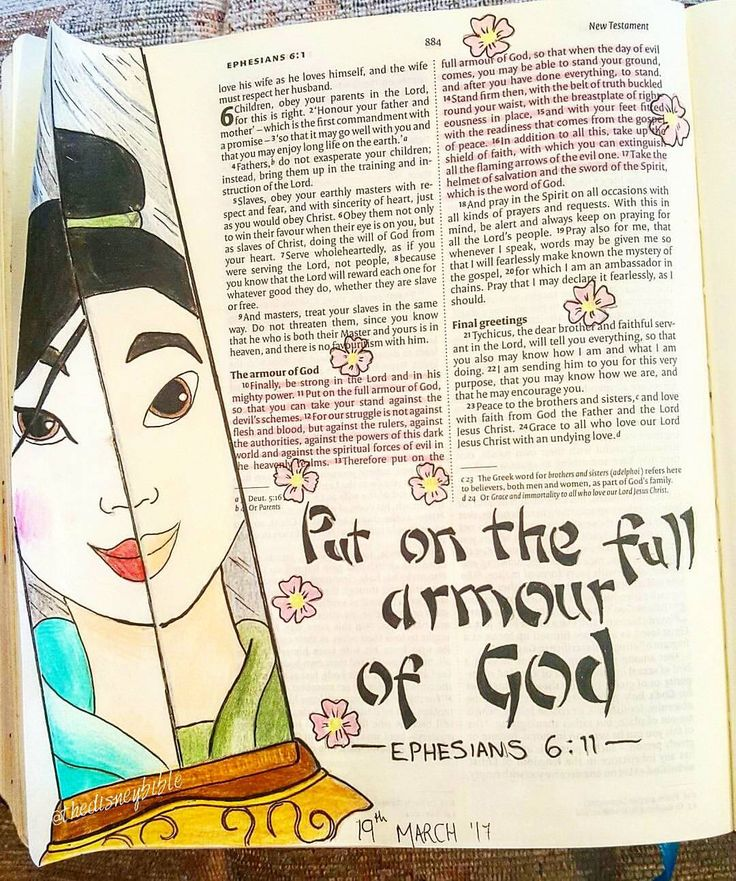 "31 Likes, 4 Comments - Disney bible journalling (@thedisneybible) on Instagram: ""Ephesians 6:11 Finally be strong in the Lord and in his mighty power. Put on the full armour of…"""