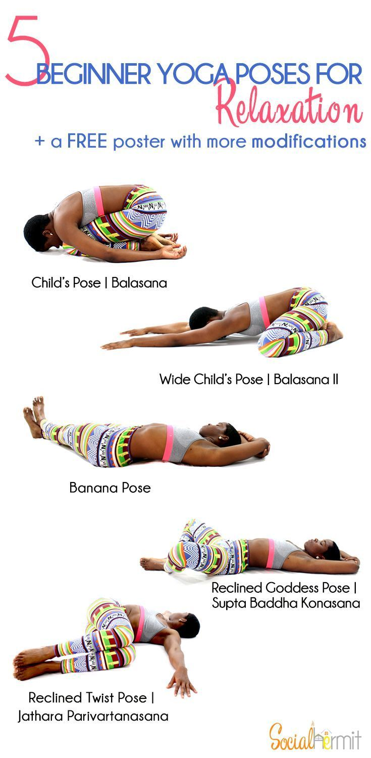 Beginner Yoga - These 5 beginner yoga poses for relaxation are great for a gentle wake up, or you can do them right before bed (and on your bed) to relax your body and mind for a good night's sleep. Click through for a FREE modifications poster and how-to