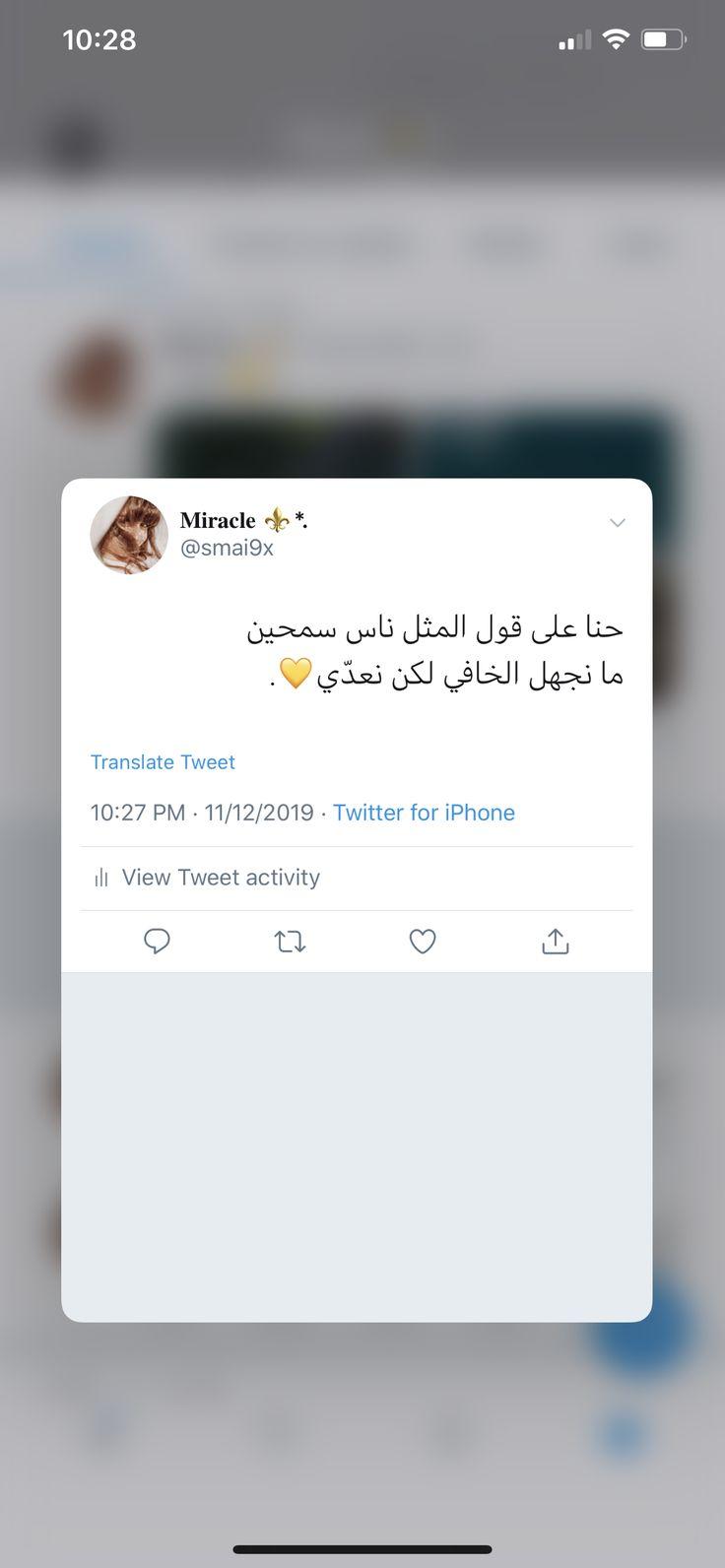 كلام الحب Klam El7ub Love Smile Quotes
