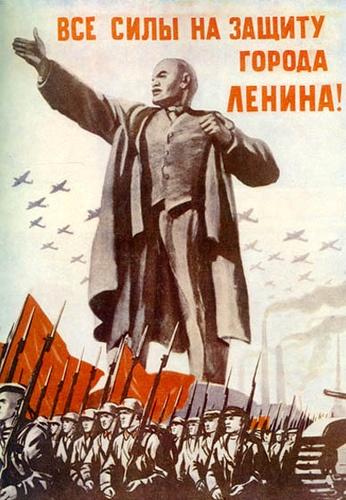 Toda la fuerza en la defensa del pueblo de Lenin