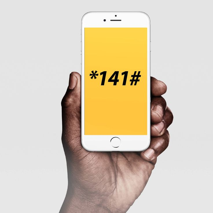 MTN - Support for Phone, Device , Shop or Account related queries