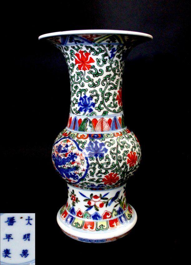 A CHINESE PORCELAIN VASE, 19TH CENTURY H 22 cm