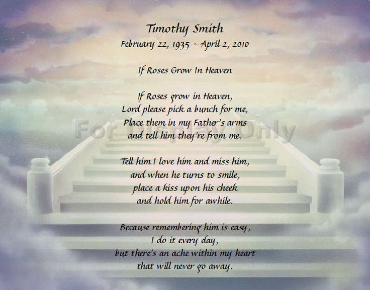 memorial verses for mother's day