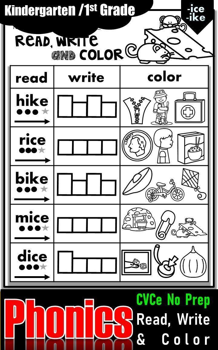 Phonics Worksheets Cvce Long Vowels Read Write Color Kindergarten First Grade Phonics Phonics Centers Phonics Printables