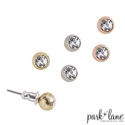 "Facebook contest for 9/6/13. Park Lane will be randomly selecting at least 5 winners throughout the day until 5pm central to receive a fabulous jewelry sample prize!!!! ""Like"" & ""Share"" the ""Favorites Earrings"" Official Park Lane POST on the Jewels by Park Lane Inc. Page to be entered!"