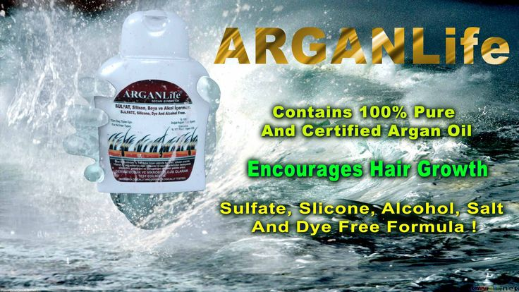 ARGANLife contains Pure Argan Oil which is known a Liquid Gold of Morocco