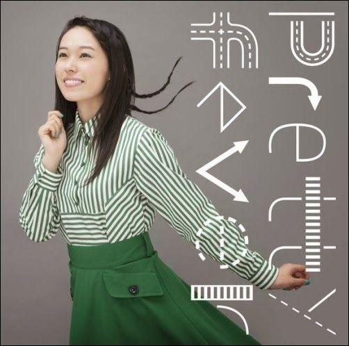 Minako Kotobuki – pretty fever  ▼ Download: http://singlesanime.net/single/minako-kotobuki-pretty-fever.html