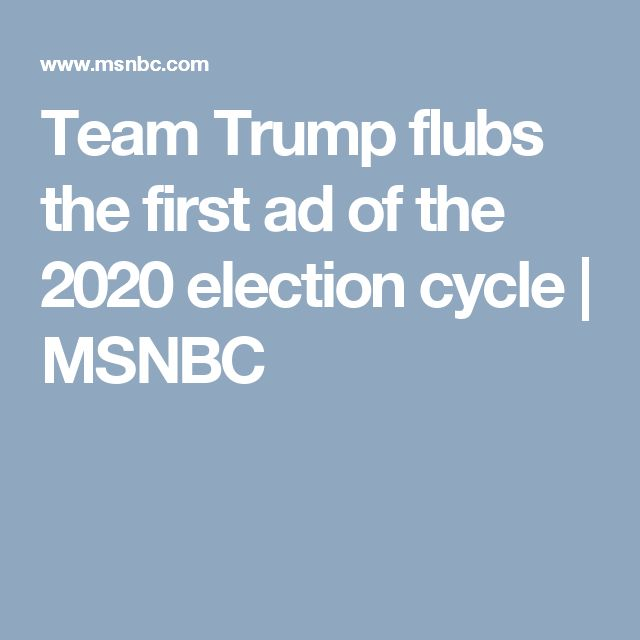 Team Trump flubs the first ad of the 2020 election cycle | MSNBC