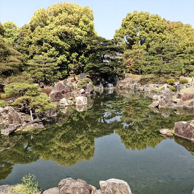 Photographies Ma Récréation. Le parc et l'étang autour du château de Nijo à Kyoto Dernière matinée à Kyoto (je rappelle aux nouveaux que depuis (...)