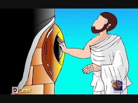 شرح العمرة فيديو-- how to do Umrah