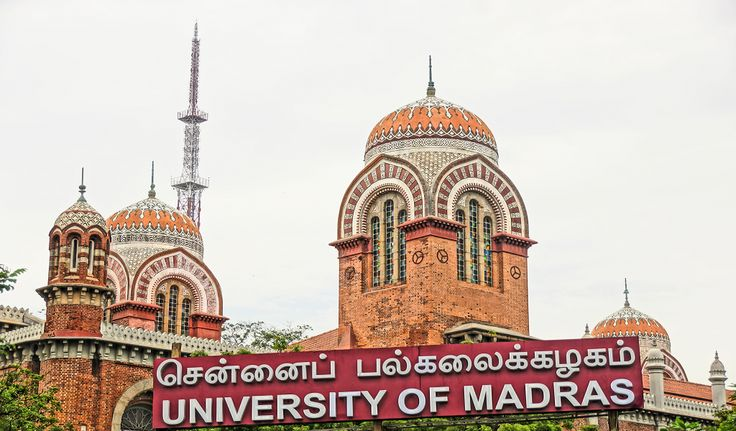 Madras University to restrict the course duration only with 2 extra years beyond the duration of course to complete. #EducationalUpdates #ChennaiUngalKaiyil.