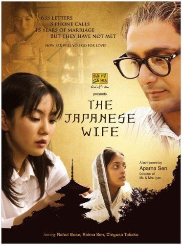 The Japanese Wife (India, 2010) directed by Aparna Sen
