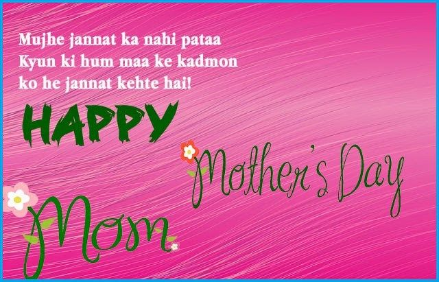 Happy Mother S Day Status And Mom Quotes With Images Happy Mother Day Quotes New Year Inspirational Quotes Inspirational Quotes