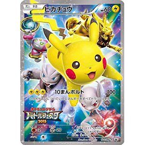 Pokemon Card Japanese - Pikachu 175/XY-P Battle Festa - Full Art More