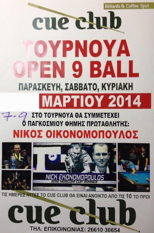 9 Ball Tournament - TΟΥΡΝΟΥΑ 9μπαλου Αμερικάνικου Μπίλιάρδου | 7-9/3/2014 http://www.kerkyra.net/events/index.asp?PageId=44&ArticleID=719
