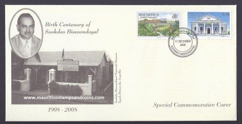 Mauritius Stamps First Day Covers FDC - 17 December 2008 – Birth Centenary of Sookdea Bissomdoyal (1908 – 2008)