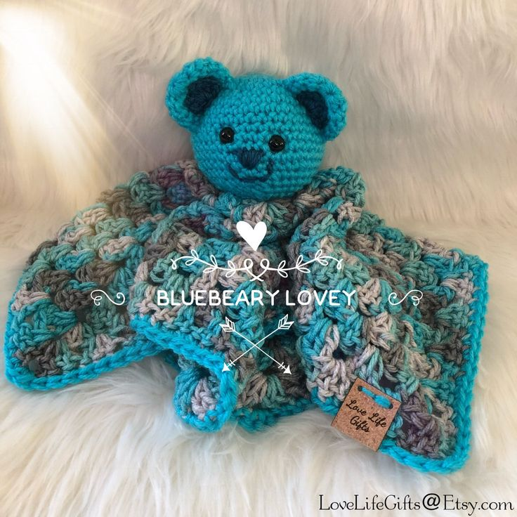 Bear lovey, baby bear blanket, baby blanket, teddy bear, crochet bear, baby shower gift, lovey blanket, new baby gift, crib toy by LoveLifeGifts on Etsy https://www.etsy.com/listing/583998524/bear-lovey-baby-bear-blanket-baby