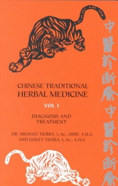 traditional chinese medicine to drive the Traditional chinese medicine (also known as tcm) includes a range of  from  the yang region they invade the yin region and drive deeper and deeper into the .